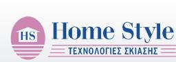 Home Style Epigrafi